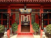 Beijing 161 Beihai Courtyard Hotel