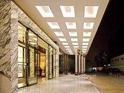 Beijing Shouzhou Hotel