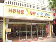 Home Inn Beijing Yonghegong Hepingli West Street