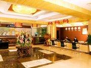 Beijing Taimushan International Business Hotel