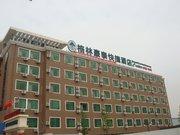 格林豪泰(北京首都机场新国展地铁站店)
