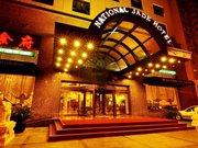 National Jade Hotel - Beijing