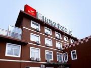 Beijing Piao Home Inn Dongsi Branch
