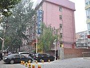Hejia Hotel Fuwai Hospital