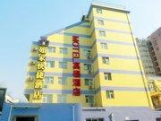 莫泰168(北京火车站东便门店)