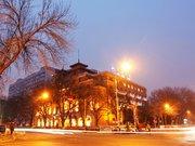 Huafeng Hotel Beijing