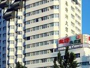 Beijing Jintai Oasis Hotel