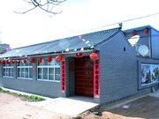 Lao Zhang's Inn