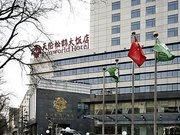 Beijing Sunworld Hotel