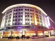 Metropolo Jinjiang Hotels (Beijing Military Museum Branch)