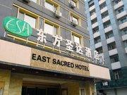北京东方圣达酒店(王府井店)