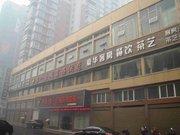 南县唯一金城商务酒店