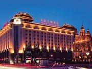 Beijing Sunworld Dynasty Hotel