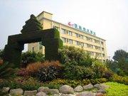 GOTO Modern Hotel Qianmen - Beijing