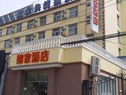 Beijing Home Inn - Yuquan Road