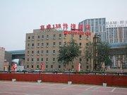 Beijing Jingcheng 138 Chain Hotel(Zuoanmen)