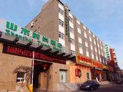 山水时尚酒店(北京前门店)
