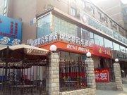 Rest Motel Beijing Asian Games Village