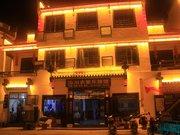 黄山众川农家乐旅馆