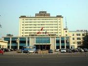 Beijing Daxing Hotel