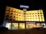 Beijing Ausotel Dayu Hotel