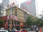 Shindom Inn Beijing Jianguomen