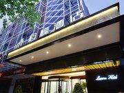 Xi'an Lemon Hotel (Yuxiangmen Branch)