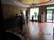 南和金松商务酒店