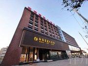 星程酒店(锦州开发区锦州港店)