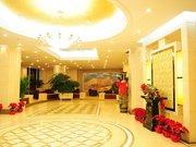 博乐博尔塔拉中亚大酒店