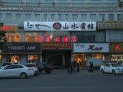 拉萨金鑫大酒店