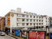 速8酒店(泉州领SHOW天地创意园店)
