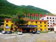 7天连锁酒店(九寨沟景区店)