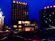 Qingdao Chengyang Detai Hotel
