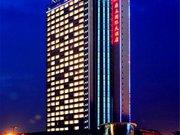 淮安鼎立国际大酒店