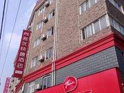 尚客优快捷酒店(黄山老街店)