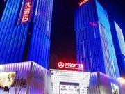 Chengdu Fuyi Hotel