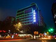 泸州为普酒店