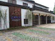 周庄莼鲈之思度假酒店