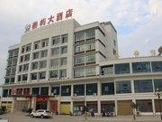 福鼎秦屿大酒店