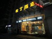 Pod Inn Huangshan Tunxi Old Street