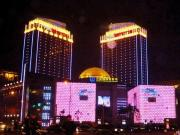 汉中百悦国际酒店