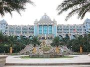 Hengda Garden Hotel