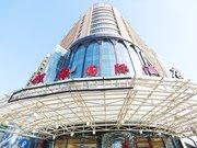 新乡领海国际酒店
