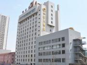 Grand Sun City Hotel - Changsha