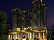 西安金莎国际酒店
