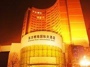 牡丹江东方明珠国际大酒店