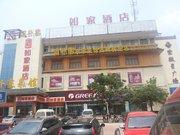 如家快捷酒店(武汉光谷大道传媒学院店)