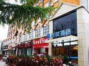 汉中尚悦酒店