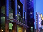 武汉海庭龙安酒店